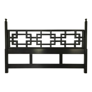 Vintage Mid-Century Asian Inspired King Headboard