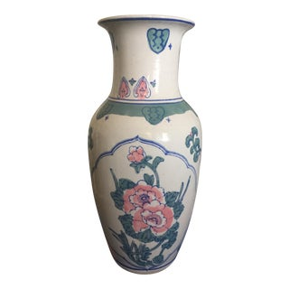 Vintage Asian Chinois Pink and Green Vase