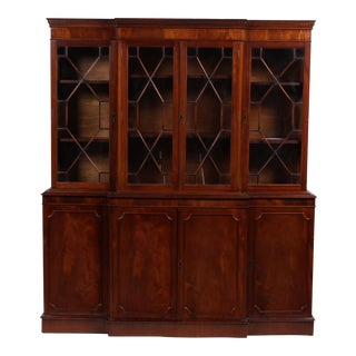 1950s English Chippendale Style Vitrine