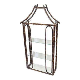 Pagoda-Style Gold & Bronze Bamboo Curio Shelf