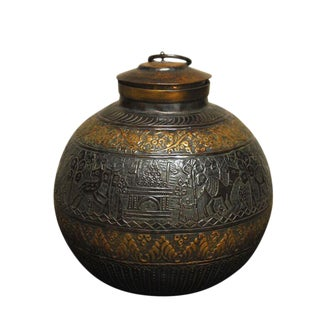 Brass and Bronze Lidded Vase