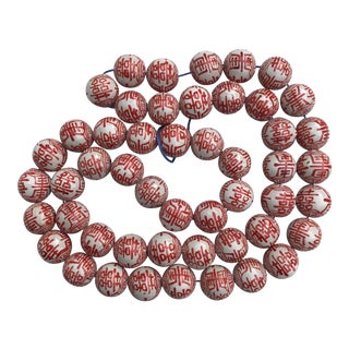 Coral & White Chinese Double Happiness Porcelain Beads