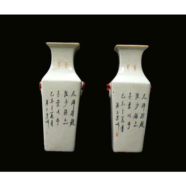 Chinese White Porcelain Orange Foo Dog Vase - Pair - Image 4 of 5