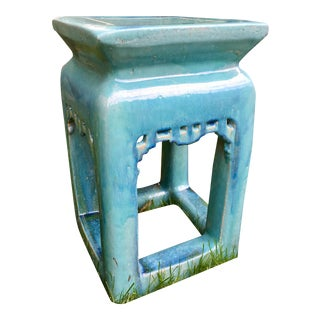 Vintage Chinese Pagoda Garden Stool
