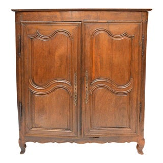 Antique Oak French Two Door Armoire / Entertainment Center