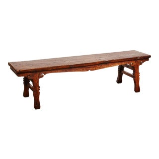 18th Century Chinese Low Sword Leg Bench/Table