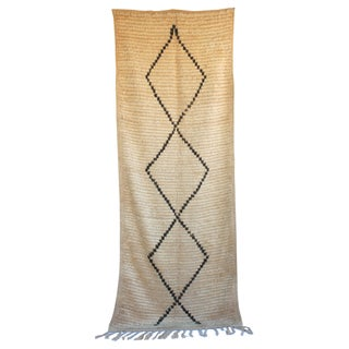 "Vintage Azilal Moroccan Berber Rug - 4'1"" X 10'9"""