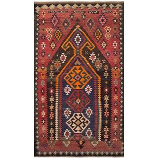 """Qashqai Vintage Persian Kilim - 6'10"""" x 19'4"""""""