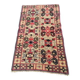 "Vintage Turkish Oushak Rug - 2'2"" x 3'10"""