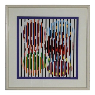 'Composition III' Artist Proof Signed Serigraph by Yaacov Agam