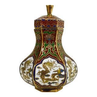 Antique Cloisonné Enamel Jar