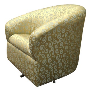 Gold Satin Swivel Rocking Chair