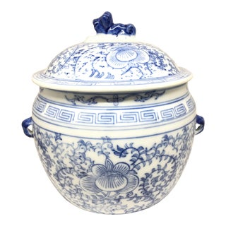 Vintage Blue & White Ginger Jar