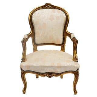 French Louis XV Style Gilt Wood Armchair
