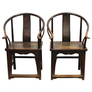 Antique Chinese Mahjong Chairs - A Pair