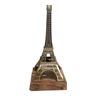 French Eiffel Tower Souvenir Lamp
