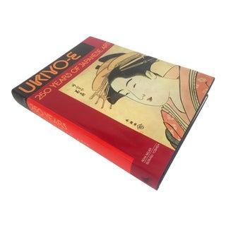 """Ukiyo - E"" 250 Years of Japanese Art Vintage 1979 Hardcover Art Design Book"