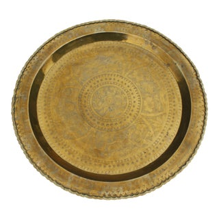 Vintage Boho Engraved Brass Tray