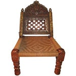 Image of Hand-Carved Meditation Chair