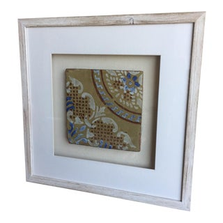 Antique Italian Framed Tile