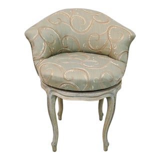 1960s Italian Swivel Vanity Seat
