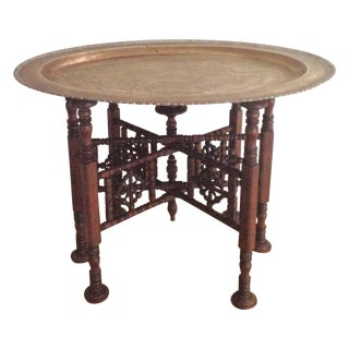 Etched Brass Tray Table With Wood Base