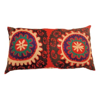 Uzbek Bridal Suzani Sunburst Pillow Sham