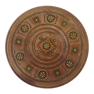 Bead Inlay Wood Carved Plate