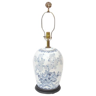 Hollywood Regency Blue White Asian Ginger Jar Lamp