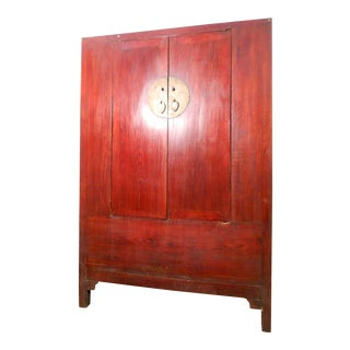 Antique Chinese Cabinet Wedding Cabinet