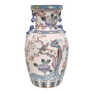 Vintage Chinese Porcelain Floral Foo Dog Vase