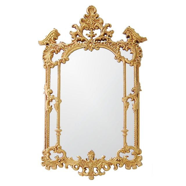 Gold Royal French Style Mirror - Image 1 of 5