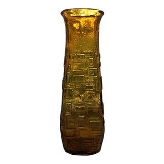 Mid-Century Amber Vase