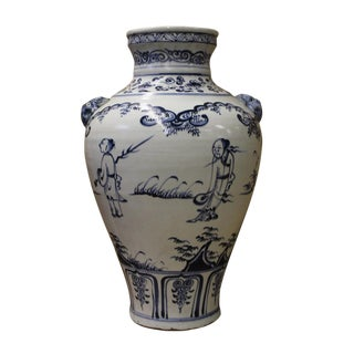 Chinese Meiping Blue & White Porcelain Vase