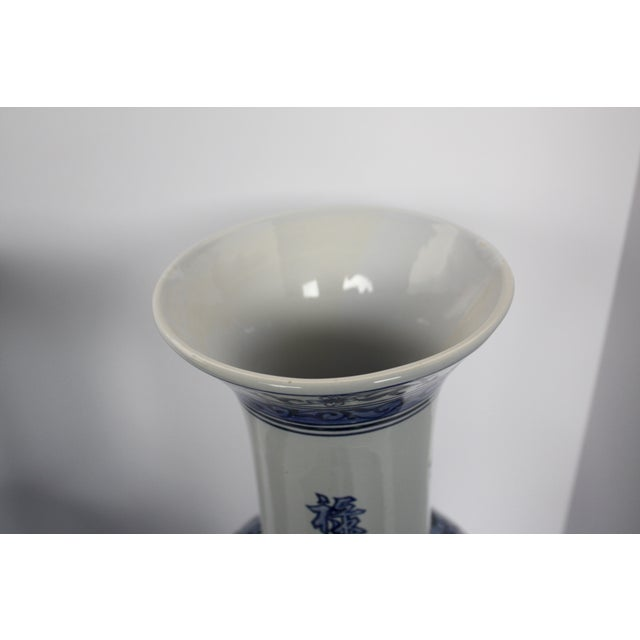 Chinese Blue and White Vases - A Pair - Image 5 of 5