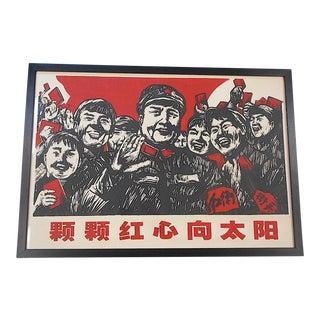 Vintage Communist China Chairman Mao Tse Tung Woodcut Poster