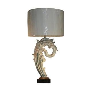 Wave Sculpture Lamp