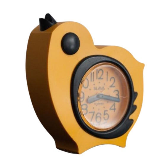Mid Century Modern Children's Alarm Clock - Image 1 of 5
