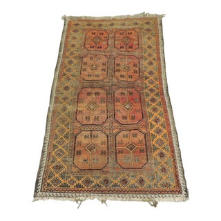 Vintage Turkish Carpet in the Saryk Style with Fringes