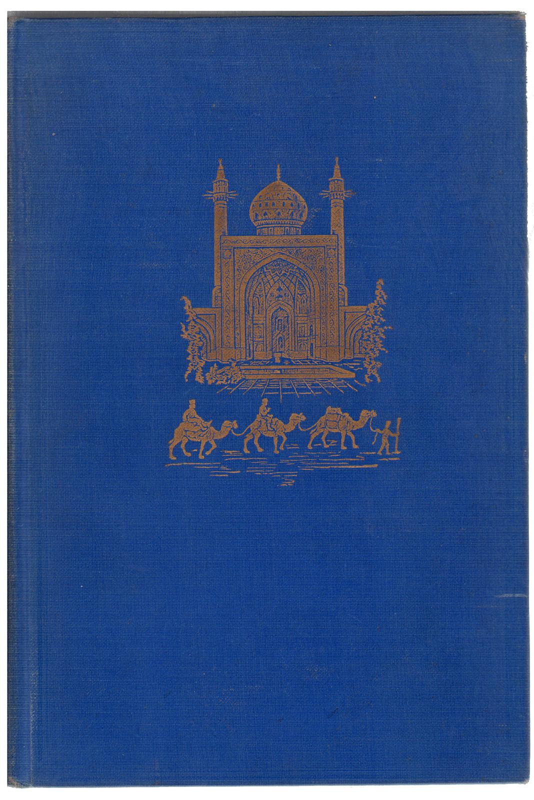 Quot Persian Days Quot By Copley Amory Jr Chairish