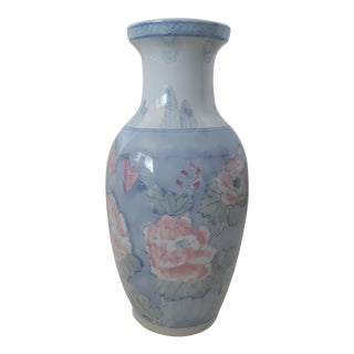 Vintage Chinoiserie Floral Butterfly Asian Vase