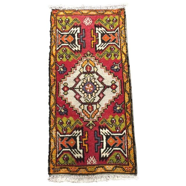 "Antique Anatolian Persian Rug - 1'7"" x 3'4"" - Image 1 of 8"
