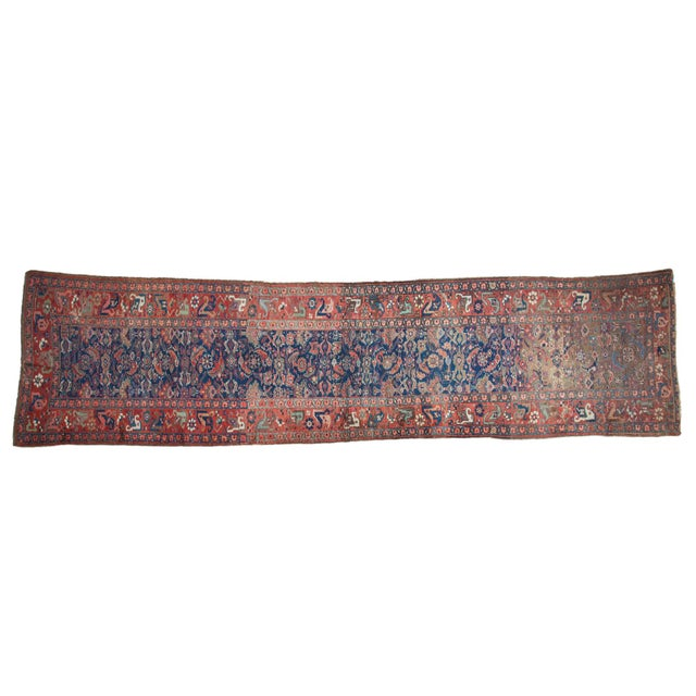 "Antique Kurdish Bidjar Rug Runner - 3'7"" X 13'10"" - Image 1 of 7"