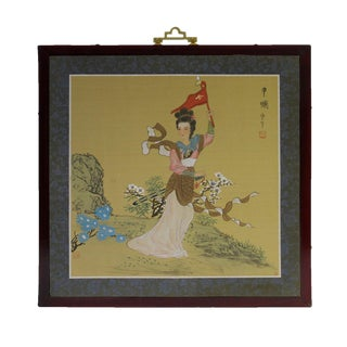 Simple Square Chinese Oriental Color Painting Wall Art cs2628-3