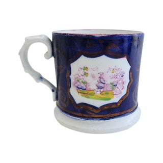 Antique English Luster Mug