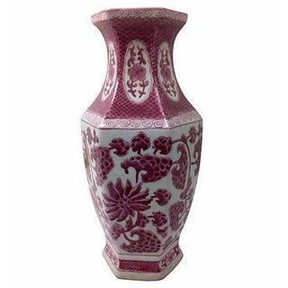 Chinese Cranberry & White Vase