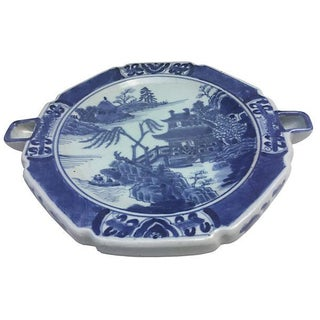 Old Blue Willow Warming Dish