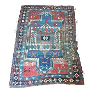 "Antique Persian Vegetable Dyed Rug 4.7""x 3.10"""