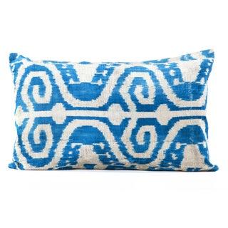"""Silk Velvet Mayan Blue Ikat Pillow - 16"""" x 24"""""""