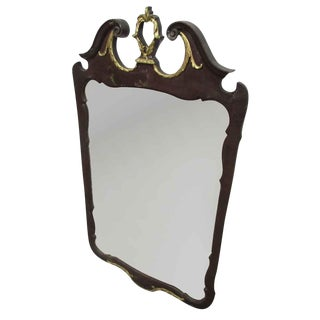Dark Wooden & Gold Detailed Mirror